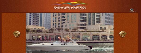 marina_s2